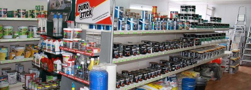 D.I.Y store